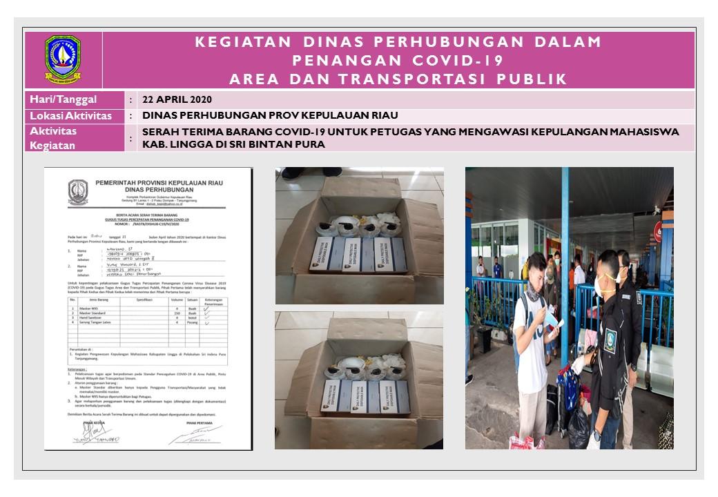 Foto Kegiatan Serah Terima Barang Covid-19 dan Pengawasan Kepulangan Mahasiswa Kabupaten Lingga