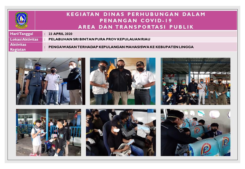 Foto Pengawasan Terhadap Kepulangan Mahasiswa Ke Kabupaten Lingga